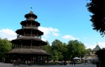 Chinese Tower-1